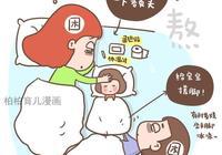 孩子夜裡發燒時,父母二人的睡姿圖,養娃不容易啊!