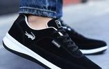 """新式男鞋:叫""""軟底鞋,也叫皮運動鞋,舒適不捂腳,人人穿的起"""