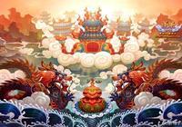 中國古神話之人類的文明瑰寶 是神話還是科學?