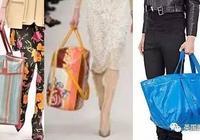 巴黎世家沒玩夠 近萬元包包像紙袋