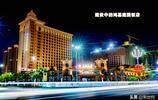 帶你走進渭南,領略渭南市區夜景