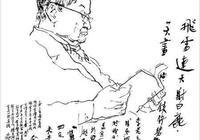 172首七絕詩品金庸小說人物,你最喜歡金庸筆下哪一人物?