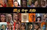 這十部經典影視劇你看過幾部?八零九零共同的記憶