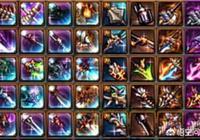 DNF玩家晒出劍魂倉庫,自稱能認全這300多把武器的玩家不超過10人,你認識嗎?
