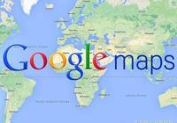 使用深度學習和街景視圖更新Google地圖