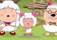 喜羊羊與灰太狼:狼的弱點是什麼?小灰灰把狼的弱點告訴了羊!