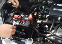 車子蓄電池多久換一次?老司機:有這4種徵兆,趕緊換掉錯不了