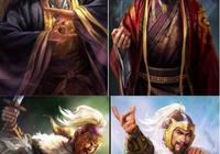 三國志8 也許是三國志系列遊戲最好玩的一代 難易適中 自由度高