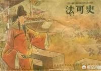 史可法為什麼在揚州抵抗了很短時間就失守了?