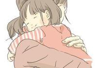 為人父母,只養一個女兒,投入很大精力,想想都沒勁!這樣的想法對嗎?