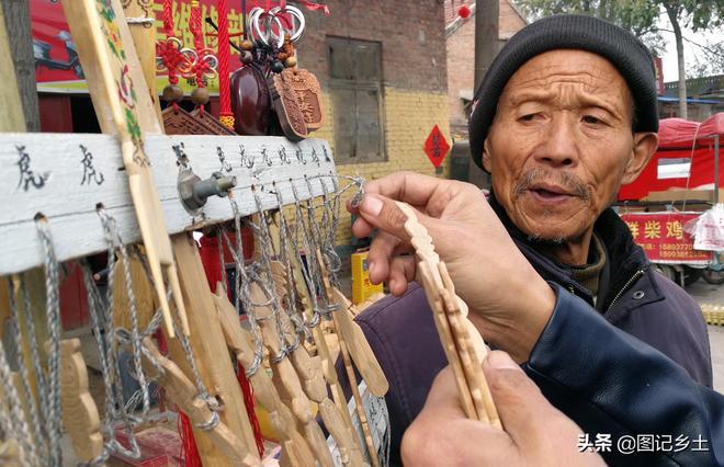 河南農村老人叫賣稀罕物,竹板兒一端刻動物,專門用來吃餃子