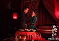 馮紹峰3月喜當爹,趙麗穎給未出生寶寶起愛稱 聽名字暴露吃貨