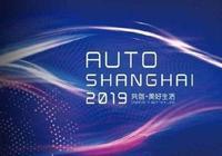 眾泰B21/A16上海車展全球首發,全新設計,造就智美中國車