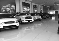 為什麼說寧買低配新車也不買高配舊車?看完您就明白了