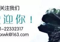 """【""""六清""""在線】鎮村聯動、集中攻堅、現場推進 ——閩清縣省璜鎮""""六清""""行動再出重拳"""