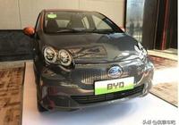 最便宜的比亞迪來了,比亞迪將推廉價新能源車e1,值得買嗎?