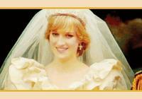 戴安娜王妃|一個時髦的絕望主婦