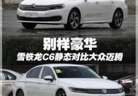 邁騰15萬左右的中型車推薦 邁騰哪幾種suv是大型車 邁騰質量可以嗎