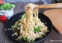 好吃的豆腐皮,這樣做無油煙,越嚼越香,超級開胃,吃不夠