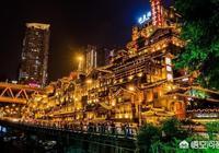春節期間重慶主城區有哪裡好玩?