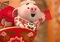 2019年春節記事:大年初六,該啟程了,今年你一定要跑贏豬