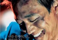 一部嚴重被低估的韓國黑幫電影《向日葵》,千萬不要招惹老實人!