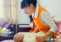 有兩個小孩,想請人帶孩子並負責幹一切家務活,一月要多少錢?