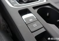 車子啟動時,電子手剎需要手動釋放嗎?為什麼?