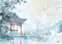 佛經故事|窺基大師與道宣法師的公案