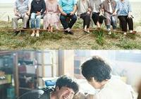 除了《請回答1988》,還有哪些值得一看的韓劇?