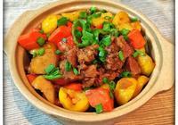 板栗燒牛肉的做法