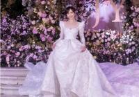 baby婚紗,唐嫣婚紗,劉詩詩婚紗,都敗給了唐藝昕的婚紗