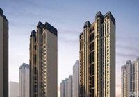 中海地產(全套)設計限額標準,中海成本管控之源!