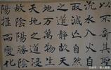 """西北""""壽王""""趙文奇,五體皆能,尤擅行草,筆力蒼勁,渾厚雄健"""