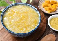 小米粥養生但是太寡淡?教您3個小米粥的煮法,好喝又健康