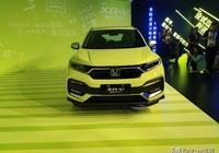 售12.79-17.59萬元,東風本田新XR-V正式上市,換裝1.5T發動機