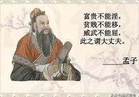 """中國傳統文化的要義在""""心性自由"""""""
