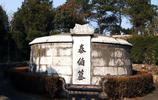 清明祭祖,子孫尋根:中國十大姓氏的始祖墓地