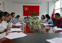 """冕寧縣人民檢察院:團支部 開展""""一學一做""""專項活動"""