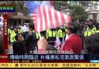 朴槿惠相關消息 朴槿惠支持者:只要能救下總統,我願意一死