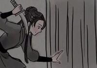 咪尚漫畫:終身試用期——甘願淪為愛的人質!