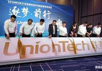 三家風投增資數千萬元,聯泰科技完成戰略重組踏上新徵程
