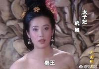 玄武門之變後,李世民是怎麼對待李建成和李元吉的妃子們的?