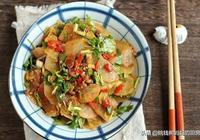 實惠美味又親民的食材,拿來做涼菜也是一絕,比涼拌黃瓜好吃多了