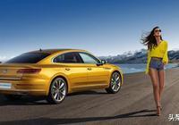 全新一代CC轎跑——最美大眾車,網友:出去撩妹就用它!