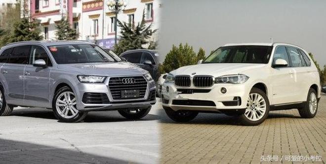 """四缸2.0T的豪車還""""豪華""""嗎?寶馬奧迪捷豹都在列?您怎麼看"""