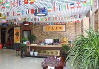 新疆喀什沙漠駝鈴戶外運動有限公司盛大開業