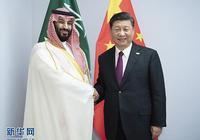 習近平會見沙特阿拉伯王儲穆罕默德