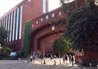 上海外國語大學和北京外國語大學,誰才是外語學院第一把交椅?