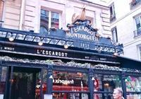 據說這是法國最棒的蝸牛餐廳,蝸牛都是金的